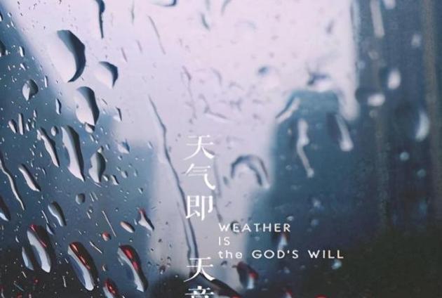 下大雨一个人独自回家的心情说说 下雨天孤独的精辟短句