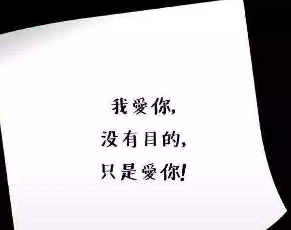 520最温馨的情话,送给最爱的你!(英汉双语版)