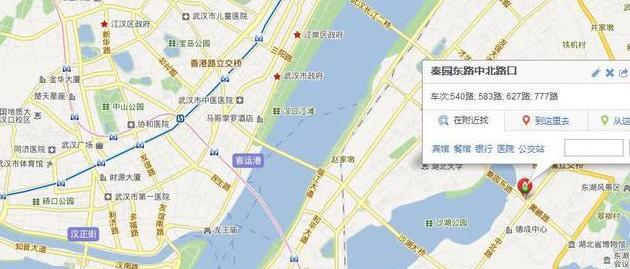 「中英双语」沙湖芙蓉争艳,千娇荷花待赏
