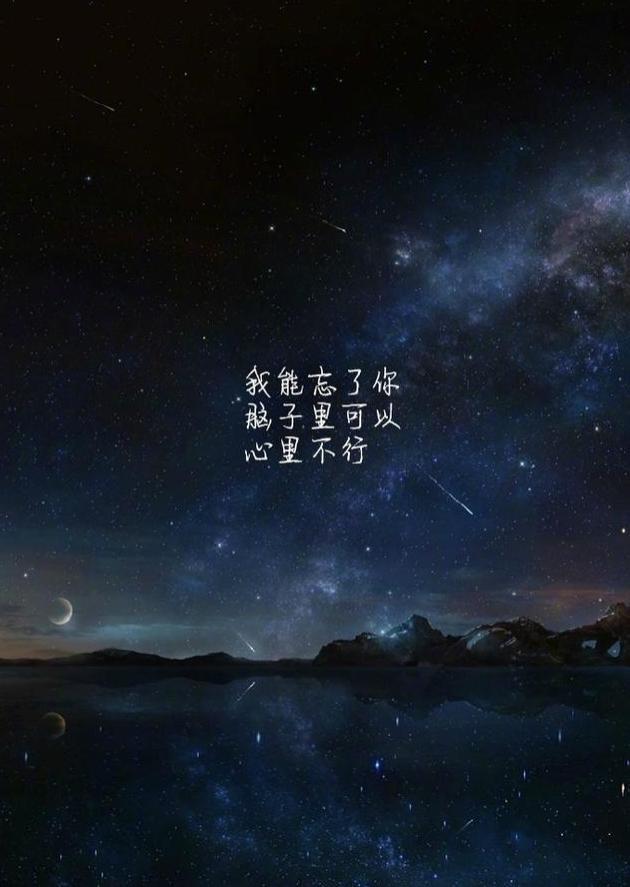 爱情太累了的伤感说说短句子,句句心痛,经历过的人才会懂!