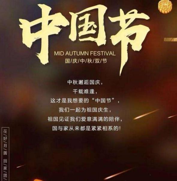 回复台湾朋友中秋问候:关切有时是问,有时是不问……