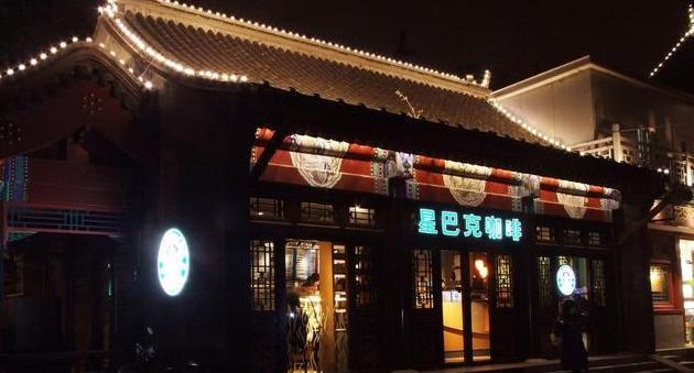 北京后海,不止一条酒吧街的浪漫