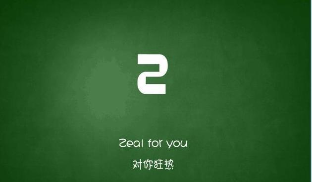 从A到Z的26句英文情话都在这里了,相信你不会错过它们