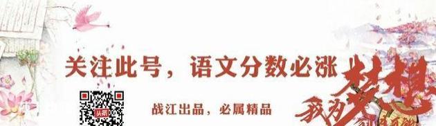 """100句鲁迅经典名言,让作文""""掷地有声&34;"""