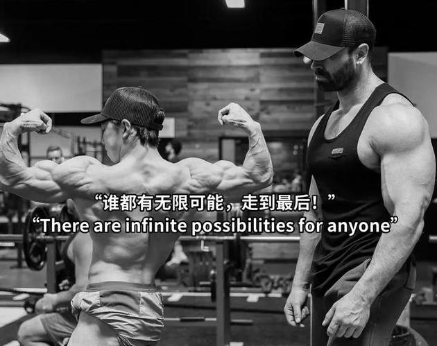 健身励志图文 总有一句适合你