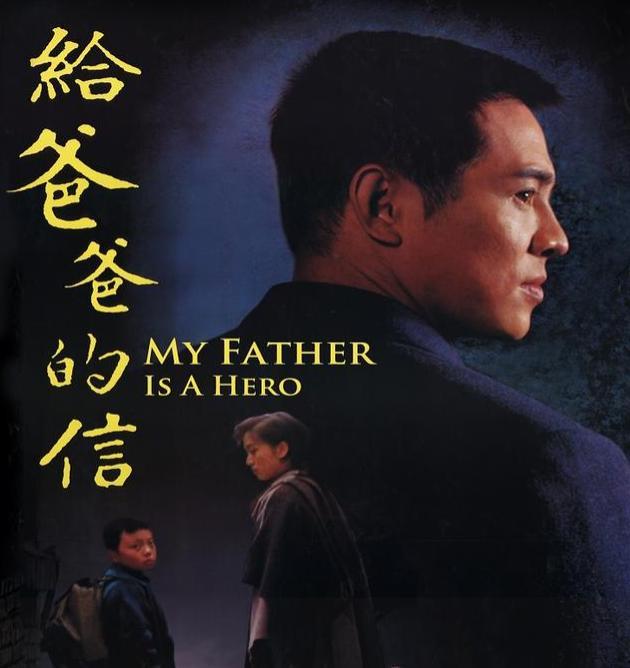 """香港电影十大""""经典台词"""",每一段故事的背后都令人心酸"""