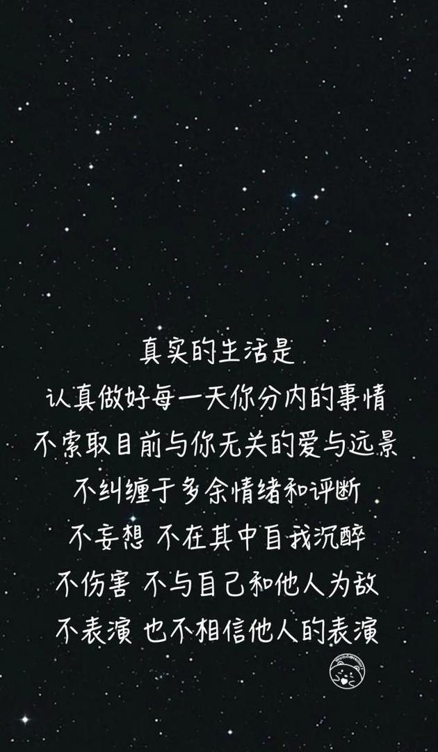 黑色文字壁纸