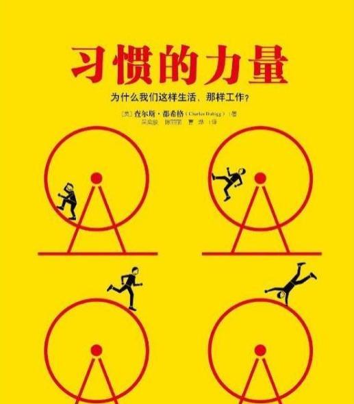 关于习惯的六条金句,每一条都醍醐灌顶,助人进步