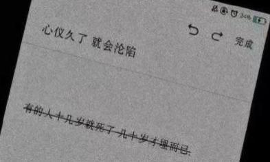QQ简单的幸福的说说句子