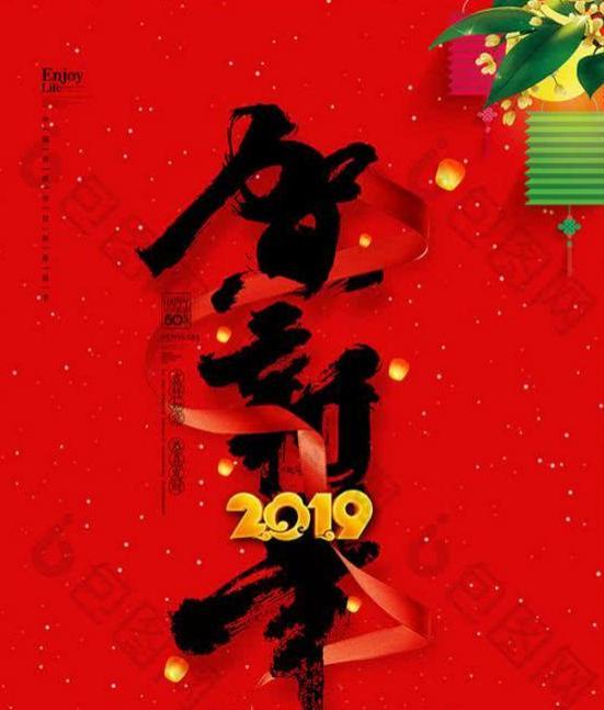 2019适合发朋友圈的新年祝福语,短句子带图,建议收藏!