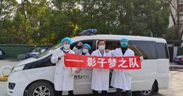 """武汉影子车队公益接送医护人员:你拯救生命,我如""""影""""随行"""