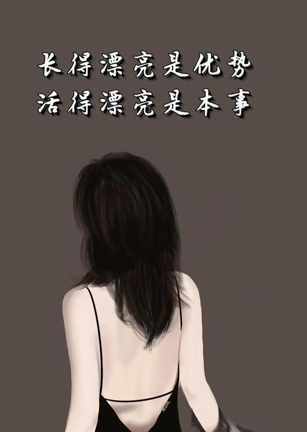 女生励志句子壁纸更新▏自己选的路,再累也要坚持
