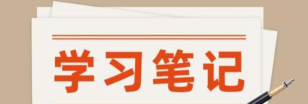 6月10日人民日报,金句摘抄(科技自立自强、改革开放)