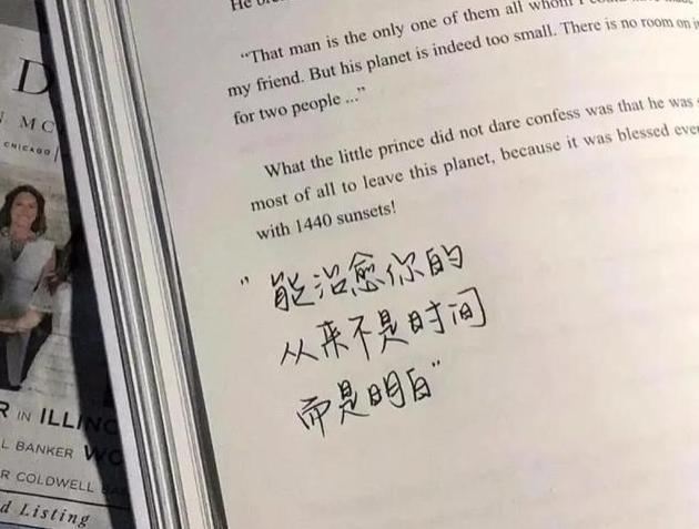 文案短句。
