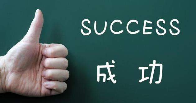 励志英语句鼓励高考加油