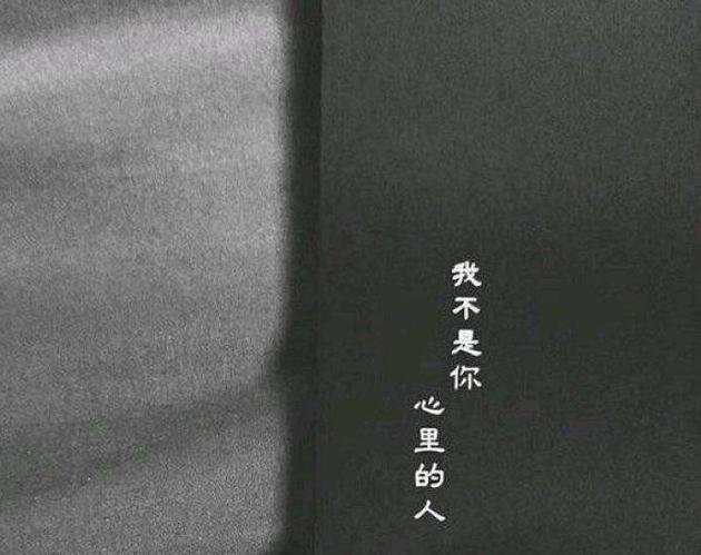 50条适合写在明信片上的小句子:敬你岁月无波澜,敬我余生不悲欢