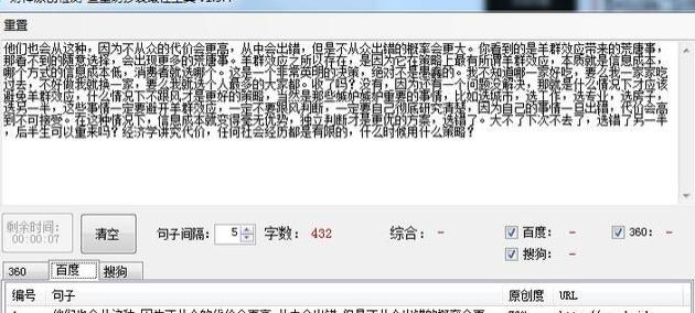 财神见习社100个兼职副业工具(16):智能识别(语音文字互转)