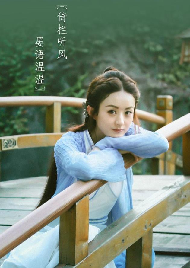 用六句古诗形容赵丽颖,第一句:眉梢眼角藏秀气,声音笑貌露温柔
