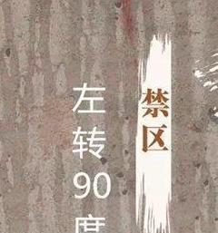 神秘罗布泊、西域三十六国 周德东小说《禁区左转90度》将影视化